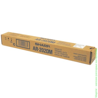 Барабан (драм-картридж) Sharp AR202DM для AR160 / AR205 / AR5316 / AR5320