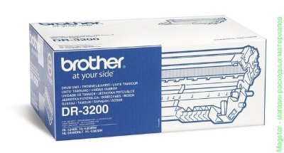 Барабан Brother DR-3200 для HL5340D / HL5350DN / HL5370DW / DCP8085 / DCP8070 / MFC8370 / MFC8880 / MFC-8880DN